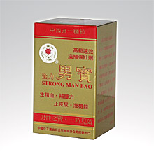 Men's sexual health remedy -Strong Man Bao